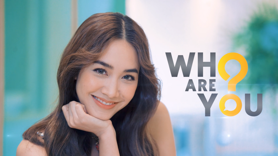 WHO ARE YOU?   มิน พีชญา