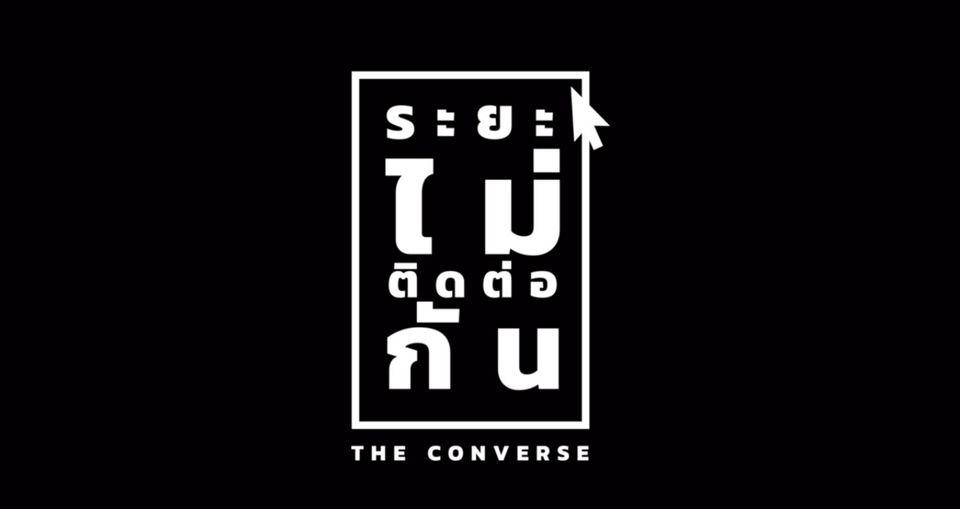 The Converse
