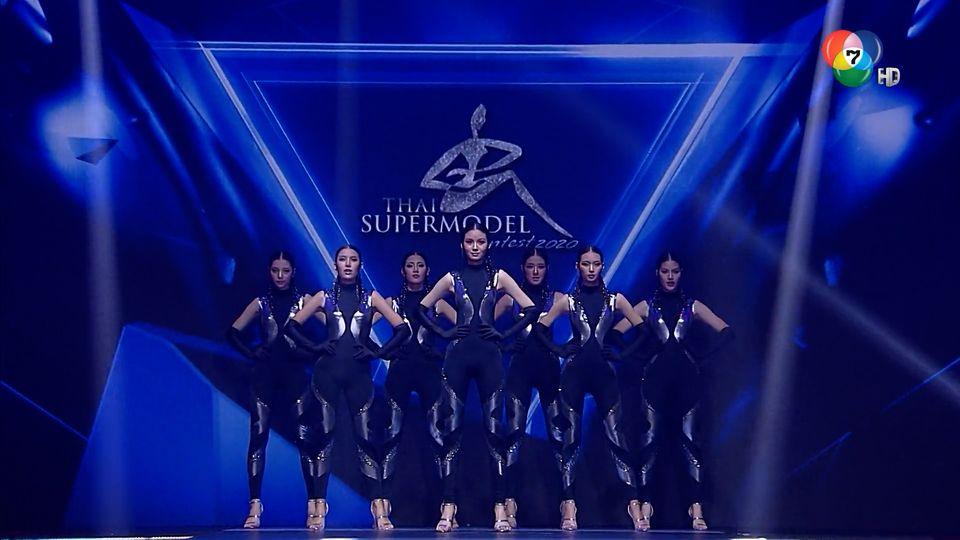Thai Supermodel Contest 2020 รอบตัดสิน 2/4