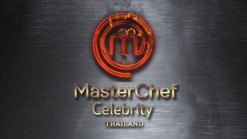 MasterChef Celebrity Thailand