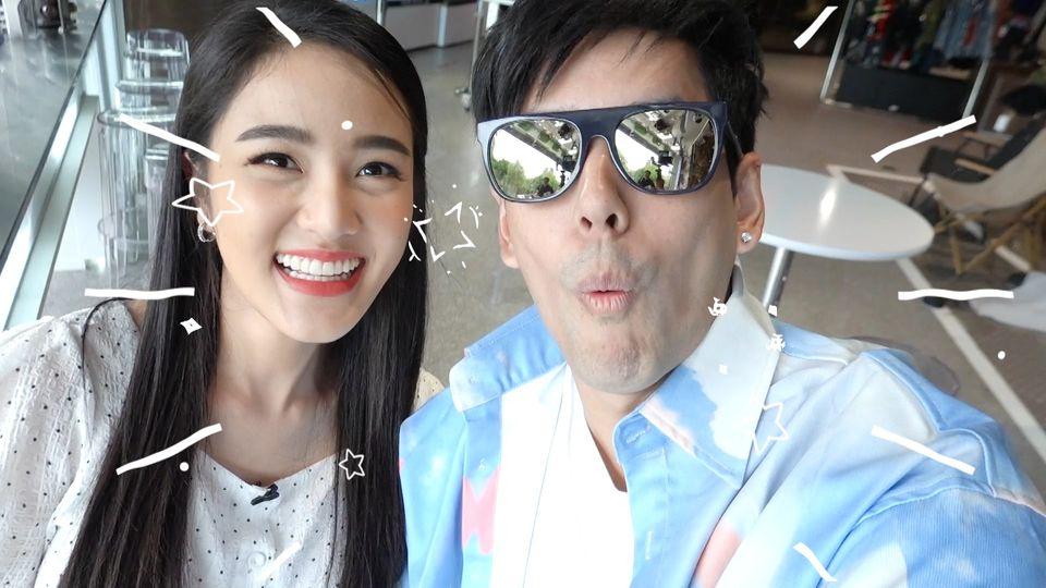 [ Teaser ] Vlog อั๋น - เจด้า ฮาไร้ขีดจำกัด !!! l Star Cam Ep.26