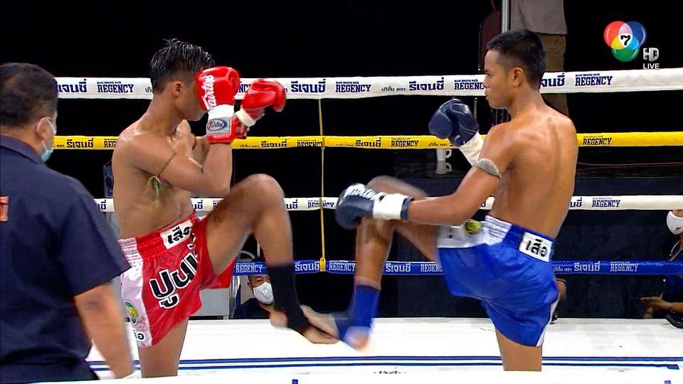 มวยไทย7สี 15 พ.ย.63 ฟ้าสยาม ศิษย์ไทยแลนด์ vs เพชรอ่าวไทย พิทักษ์ทางหลวง