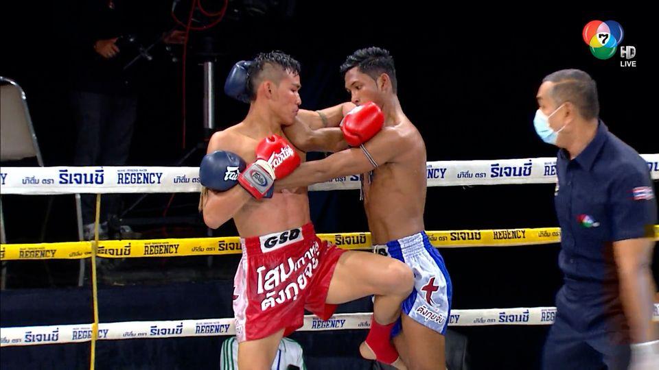 มวยไทย7สี 22 พ.ย.63 อีที ทีเด็ด 99 vs คมปฏัก ซินบีมวยไทย