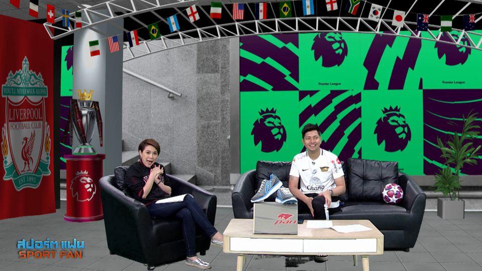 สปอร์ตแฟน Online : ซิโก้ เผย มีแข้งไทยย้ายเล่นวีลีกแน่นอน หลังฮองอันห์ พร้อมทุ่มค่าเหนื่อย