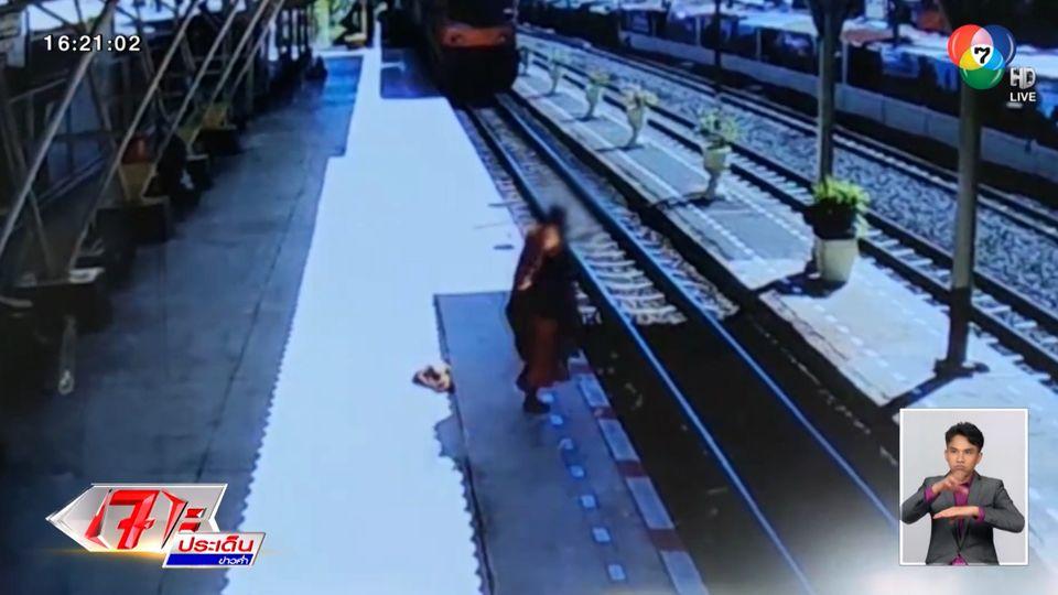 เปิดภาพนาทีสลด พระกระโดดรางรถไฟ ถูกทับมรณภาพสยอง