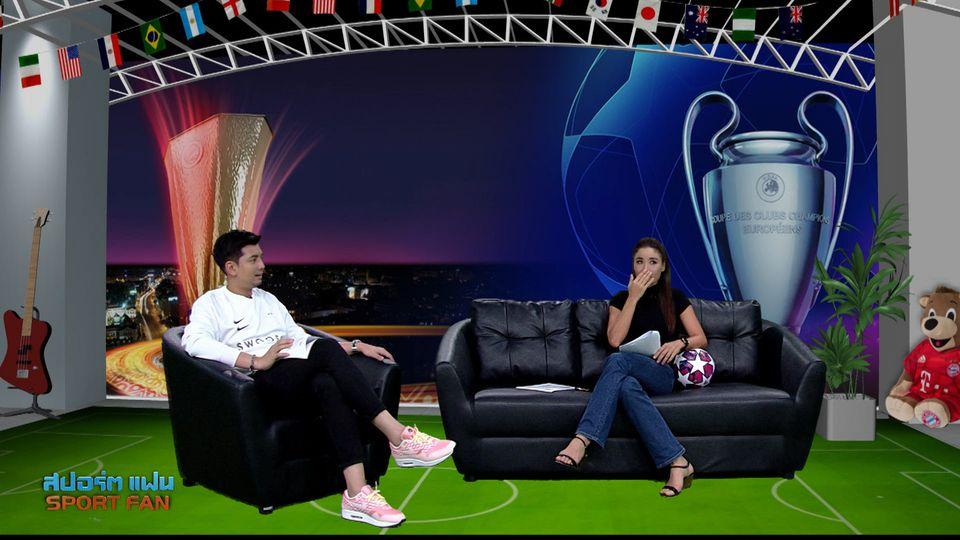 สปอร์ตแฟน Online : สุดเศร้า แฟนบอลแห่ไว้อาลัย ดีเอโก มาราโดนา