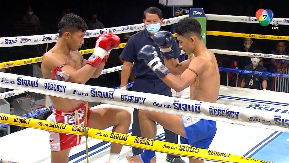มวยไทย7สี 29 พ.ย.63 ชนะเพชร เกียรติเจริญชัย vs แหลมสิงห์ ส.เดชะพันธ์