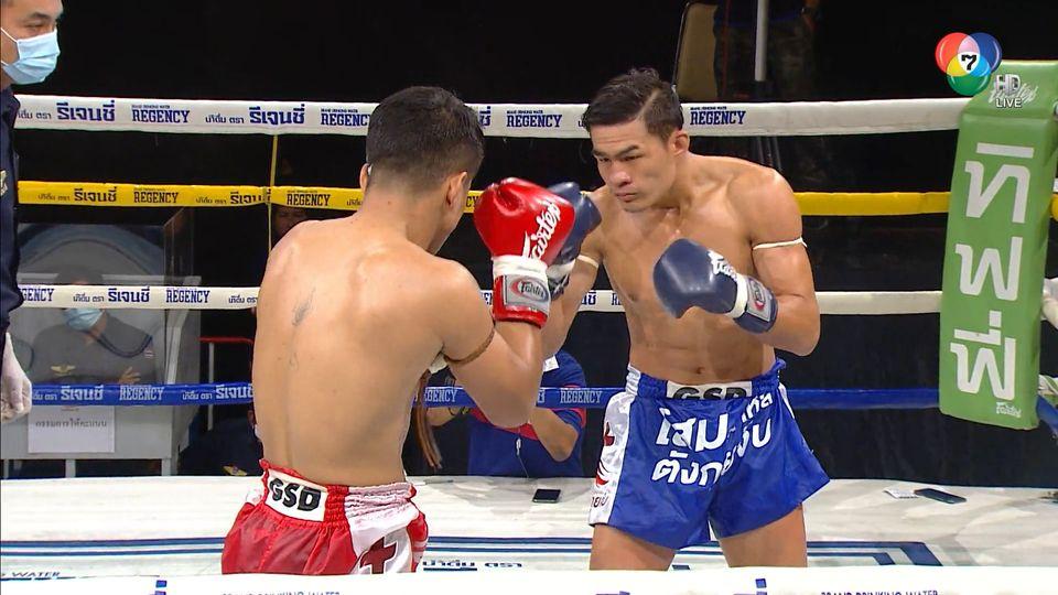 มวยไทย7สี 29 พ.ย.63 พงษ์ศิริ พีเคแสนชัยมวยไทยยิม vs เสมาเพชร แฟร์เท็กซ์