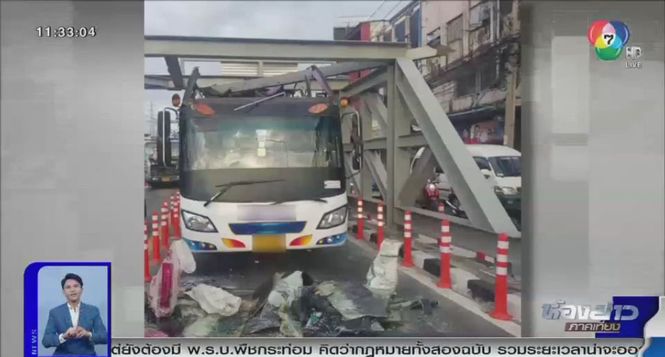 รถบัสชนคานห้ามความสูงย่านพัฒนาการ หลังคายุบไปทั้งแถบ เจ็บ 9 คน