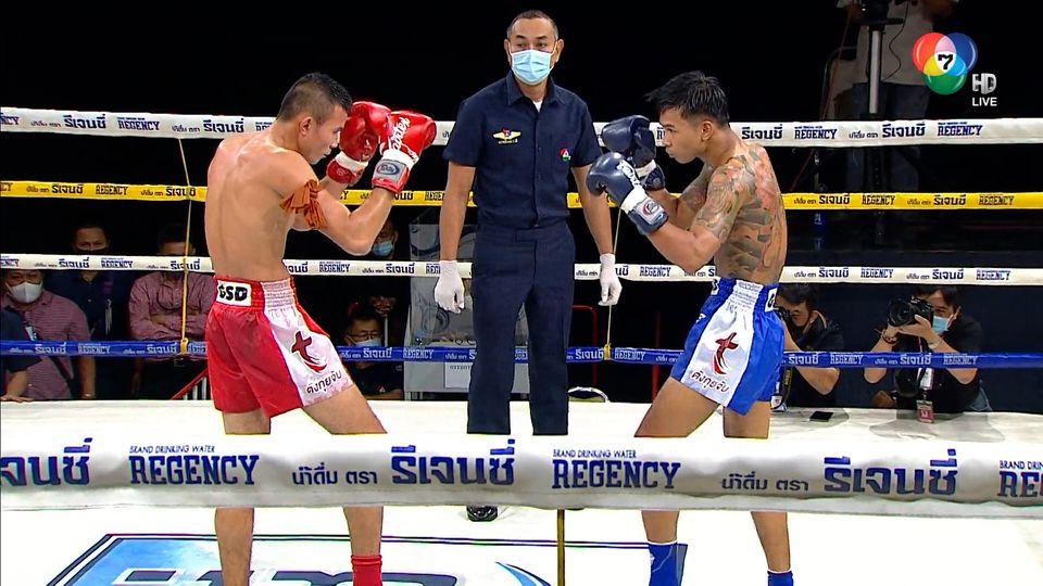 มวยไทย7สี 20 ธ.ค.63 มงคลชัย ไดมอนด์ 98 vs ดีเซลน้อย ส.จ.เล็กเมืองนนท์