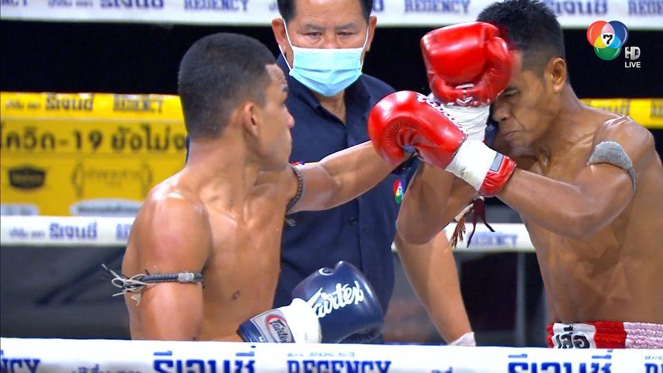 มวยไทย7สี 27 ธ.ค.63 เพชรอ่าวไทย พิทักษ์ทางหลวง vs ฉลามเสือ นายกเอท่าศาลา