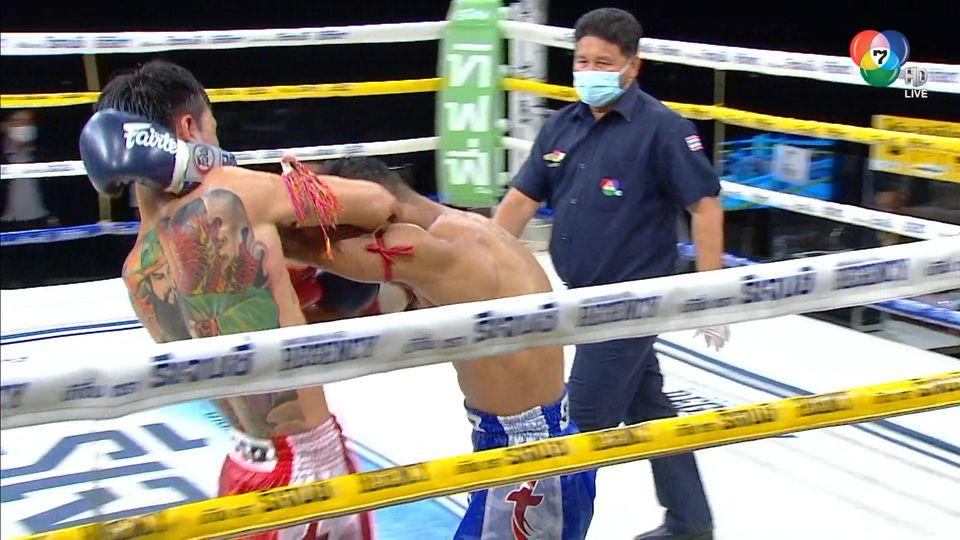 มวยไทย7สี 27 ธ.ค.63 กำชัย ภ.หลักบุญ vs กาก้า ยูฟ่าเอสซีอาร์แป๊ะมีนบุรี
