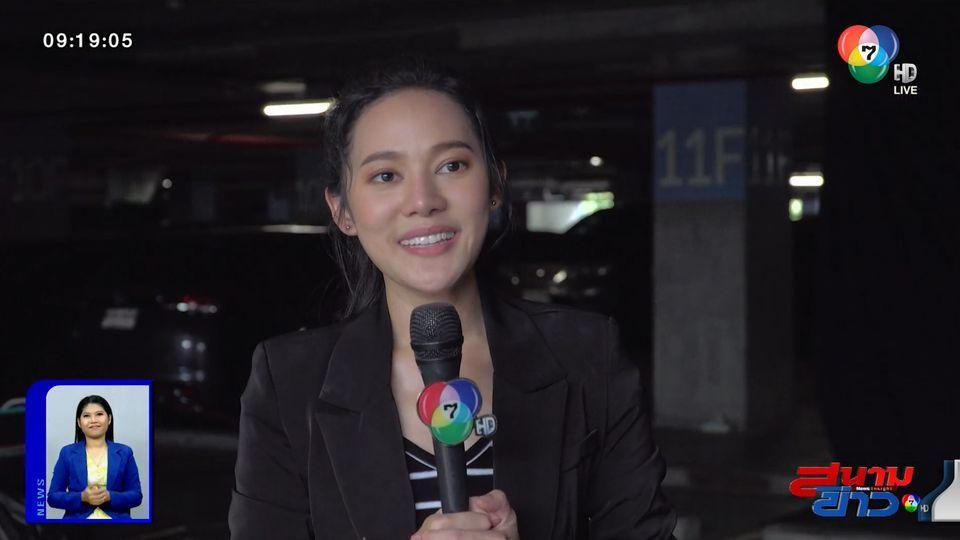 ทับทิม อัญรินทร์ ตื่นเต้น! เตรียมเป็นพิธีกรเวที Asian Television Awards 2020 ยิงสดผ่าน Bugaboo
