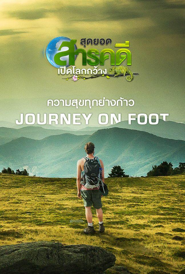 Journey on Foot