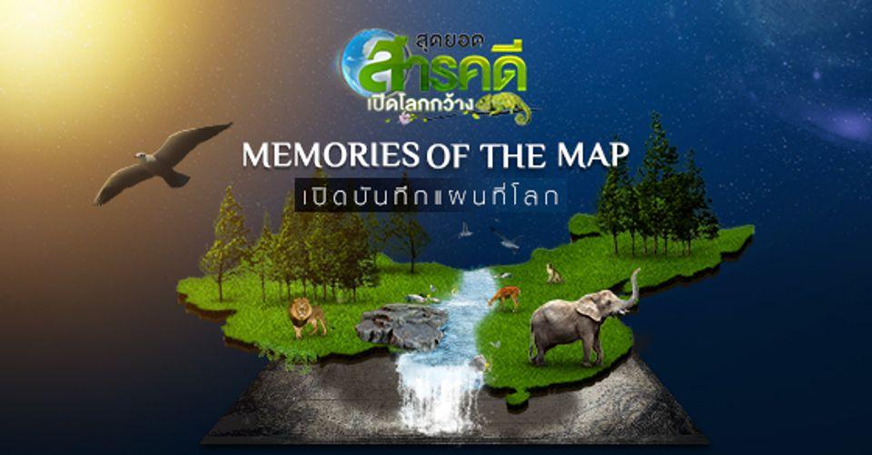 Memories of the Map