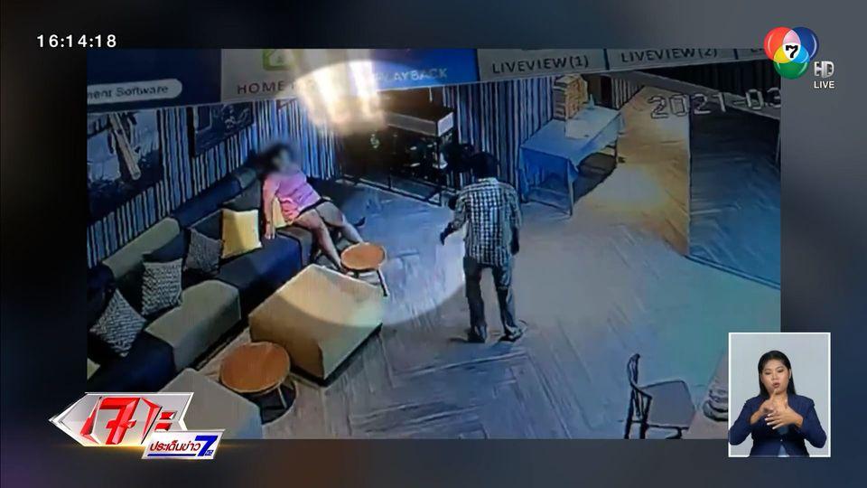 อดีตสามีโหดบุกคอนโดฯ ยิงภรรยาดับ - คนรักใหม่เจ็บสาหัส ก่อนยิงตัวตายตาม