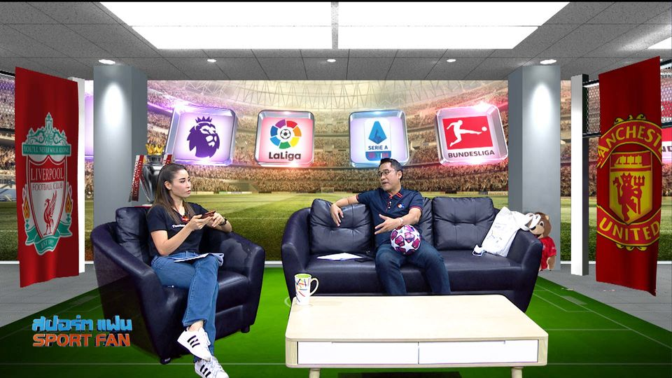 สปอร์ตแฟน Online : ควันหลง สุพรรณบุรี เปิดบ้านเอาชนะ สุโขทัย 1-0 รอดตกชั้นศึกไทยลีก