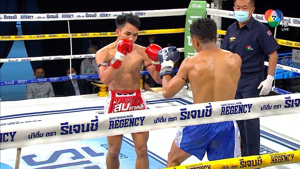 มวยไทย7สี 4 เม.ย.64 เมืองลพ ส.สละชีพ vs ปฏักเพชร วีเคเขาใหญ่