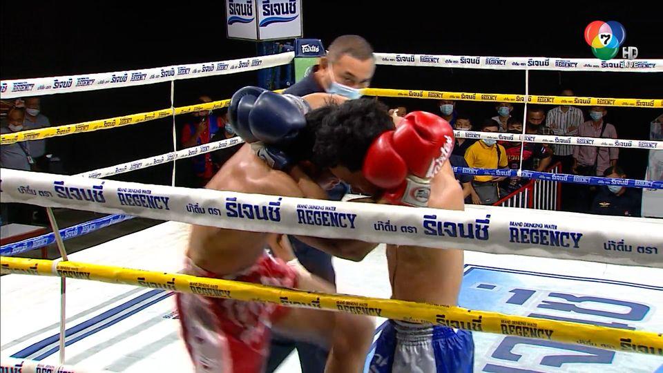 มวยไทย7สี 4 เม.ย.64 ตะเภาแก้ว สิงห์มาวิน vs ศิวกร เกียรติเจริญชัย