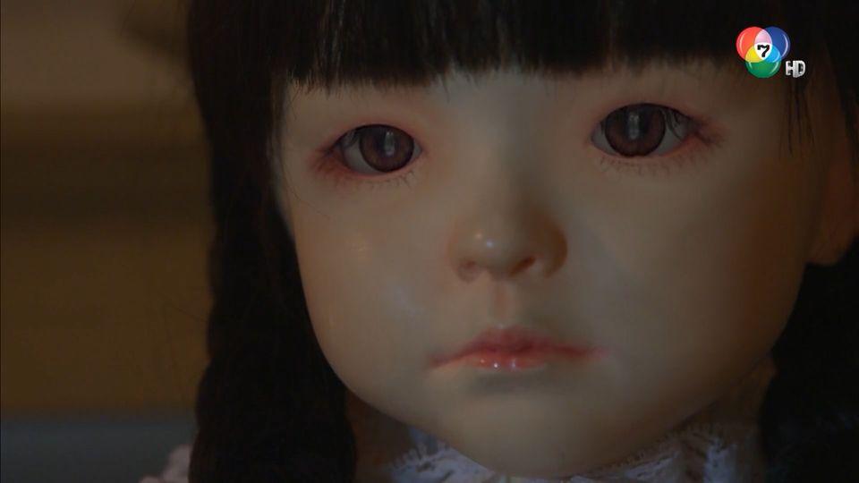 EP.5 (7/7) ตุ๊กตา ย้อนหลัง 8 เม.ย.64