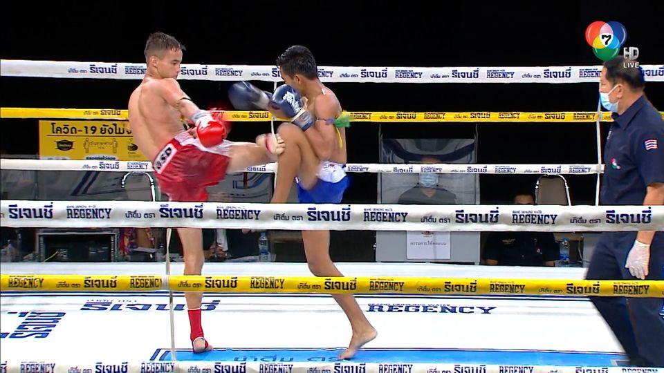 มวยไทย7สี 11 เม.ย.64 จอร์จ คาราบาว vs ลูกช้าง เพชรสมนึก