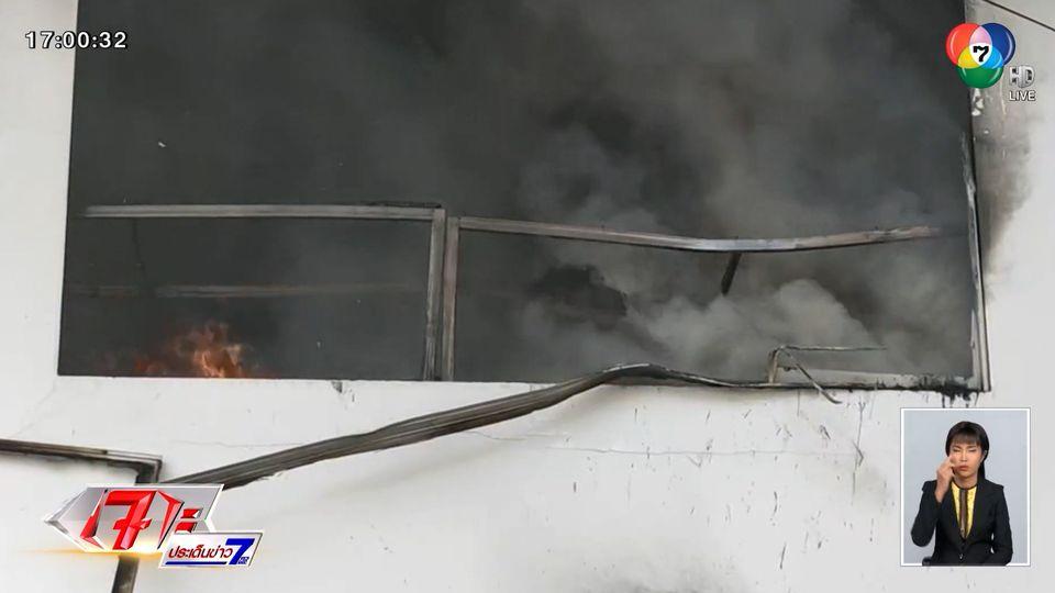 ไฟไหม้ห้องเก็บของศาลาการเปรียญวัดซากค้อ วอดเสียหาย