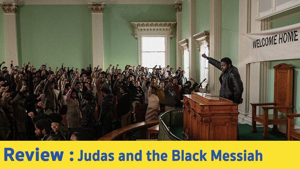 รีวิวหนัง Judas and the Black Messiah - หนังโคตรดี เนื้อหาสะเทือนอารมณ์ สนุกจนน่าขนลุก