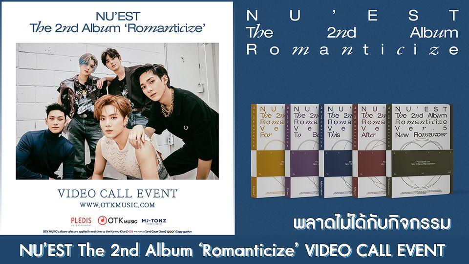 ต้อนรับการกลับมาอย่างยิ่งใหญ่ของ NU'EST ด้วย NU'EST The 2nd Album 'Romanticize' VIDEO CALL EVENT