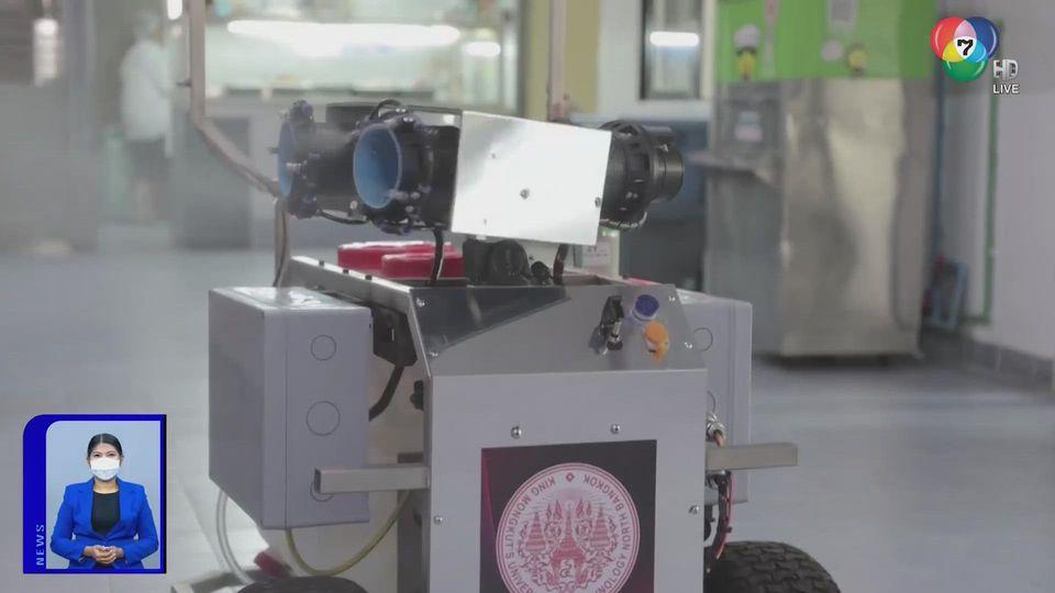 สะเก็ดข่าว : หุ่นยนต์ไอพ่น