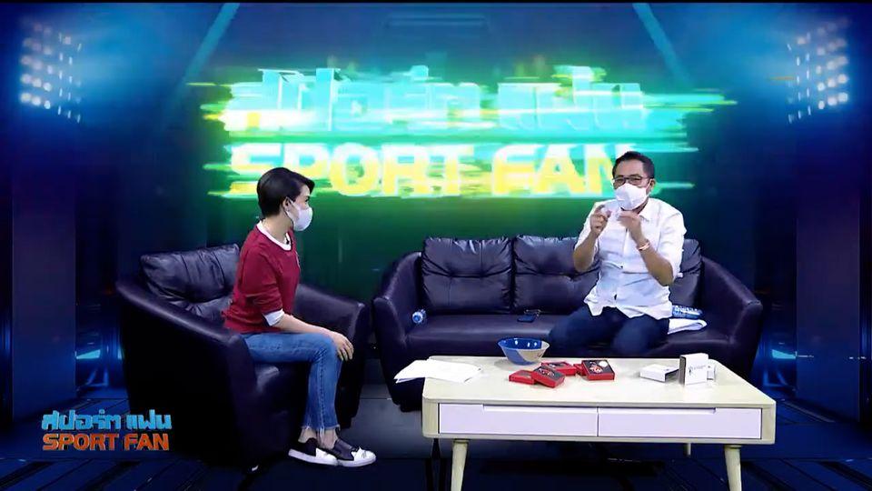 สปอร์ตแฟน Online : เดือดสมชื่อ! ลิเวอร์พูล บุกถล่ม แมนฯ ยู สุดมันส์ 4-2
