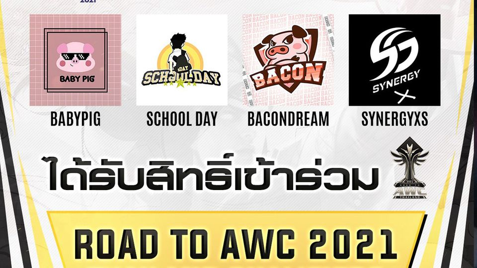 ห้ามพลาด! Road to AWC 2021 คัด 2 ทีมสุดท้ายสู่เวที RoV ระดับโลก