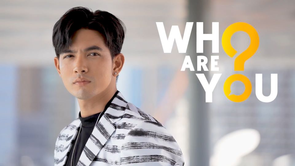 WHO ARE YOU? | เข้ม หัสวีร์