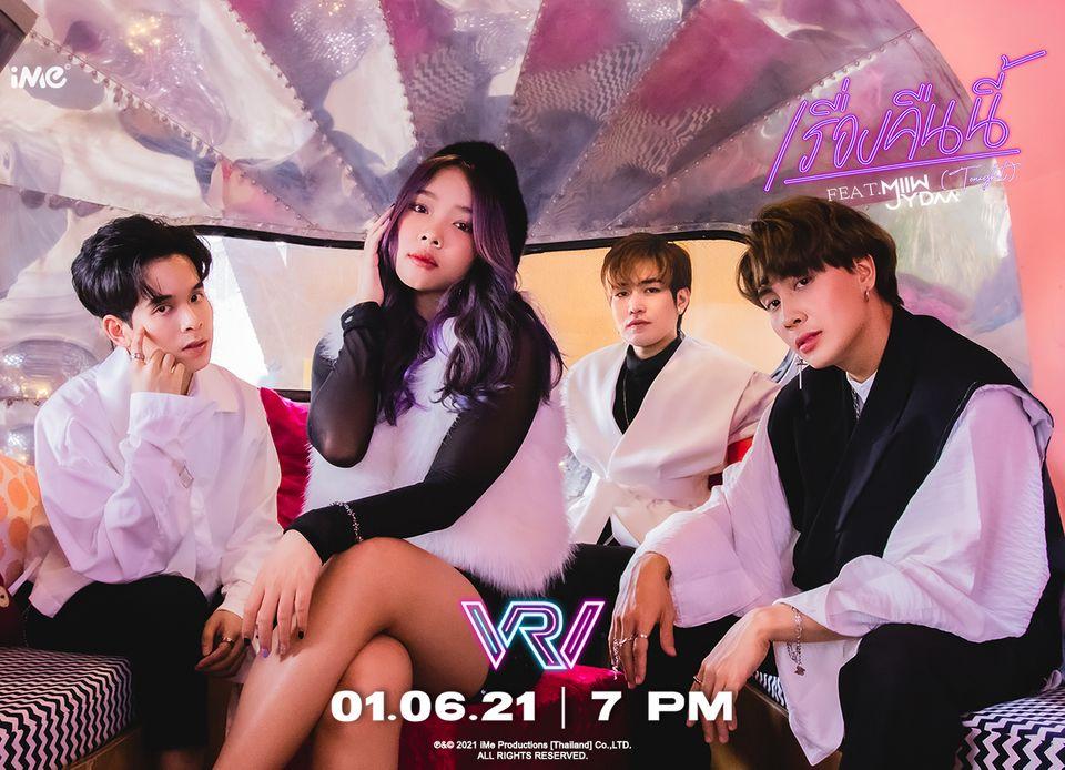 VRV คัมแบคในรอบ 1 ปี ปล่อยเพลงใหม่  เรื่องคืนนี้ (TONIGHT) เขย่าวงการ T-POP