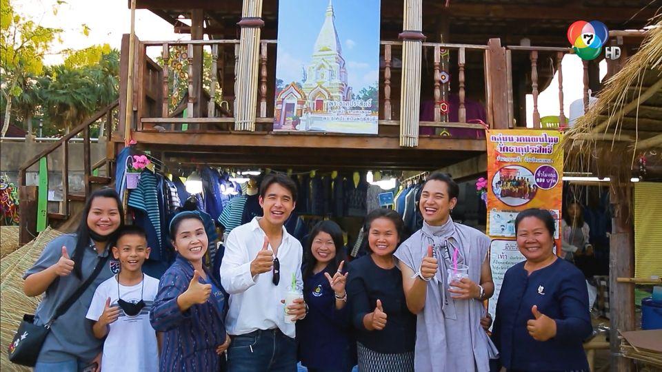 คนท้องถิ่น กินอะไรกัน | EP.13 จ.นครพนม เวียดนาม ผู้ไทย 3/3