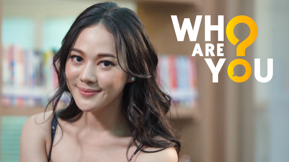 WHO ARE YOU? | ทับทิม อัญรินทร์