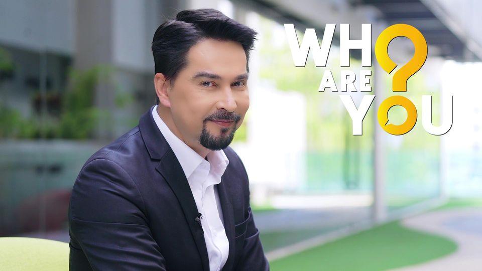 WHO ARE YOU? | จอนนี่ แอนโฟเน่
