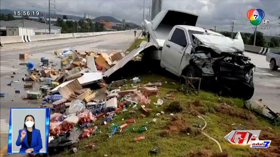 กล้องจับภาพอุบัติเหตุสลด กระบะเลี้ยวกลับรถกะทันหัน คันหลังพุ่งชน เสียชีวิต 1 คน