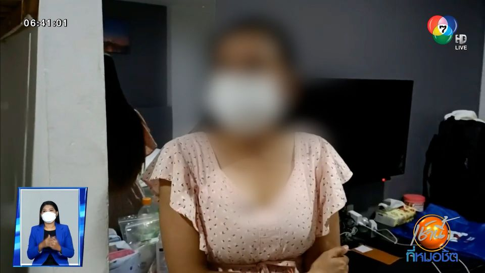 รวบสาวสวยเปิดโรงแรมขายบริการทางเพศ อ้างได้รับผลกระทบโควิด-19 ระบาด