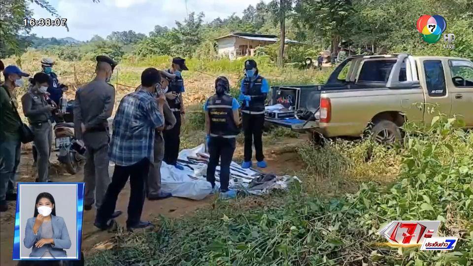 ฆ่าตัดคอชายอายุ 68 ปี เพราะทะเลาะกันเรื่องไก่