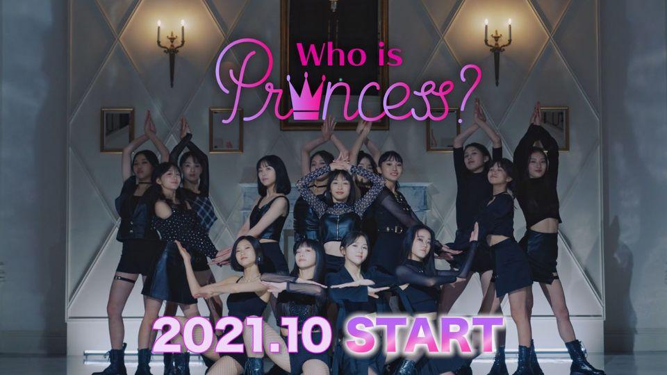 Who is Princess? ซับไทย (TH Subtitle) ดูได้ที่ Bugaboo.TV