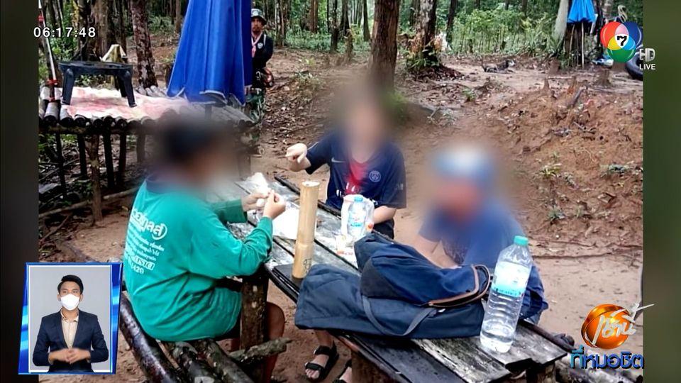 สิ้นสุดการค้นหาเยาวชนหญิง 2 คน หลงป่านาน 15 ชม.