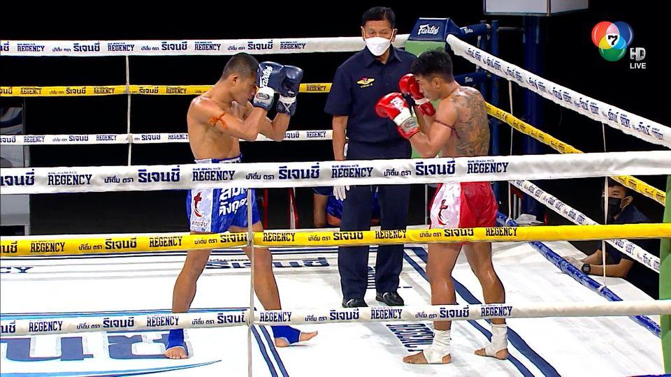 มวยไทย7สี 17 ต.ค.64 มงคลชัย แฟร์เท็กซ์ vs กฤษณะชัย ว.จักรวุฒิ