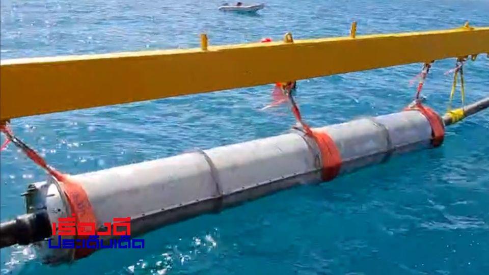 การไฟฟ้าส่วนภูมิภาค ซ่อมบำรุงรักษาสายเคเบิลใต้น้ำ เกาะสมุย