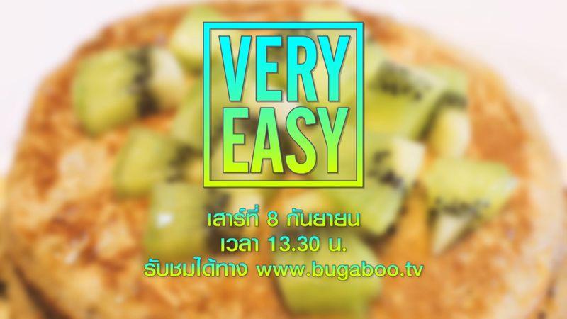 Promote Very Easy EP.10 แพนเค้กกล้วยหอม
