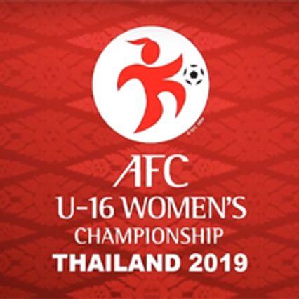 ฟุตบอล AFC U-16 Women's Championship 2019