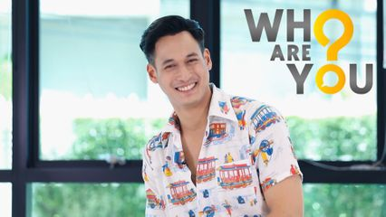 WHO ARE YOU?   พล พูลภัทร