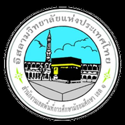 โรงเรียนอิสลามวิทยาลัยแห่งประเทศไทย
