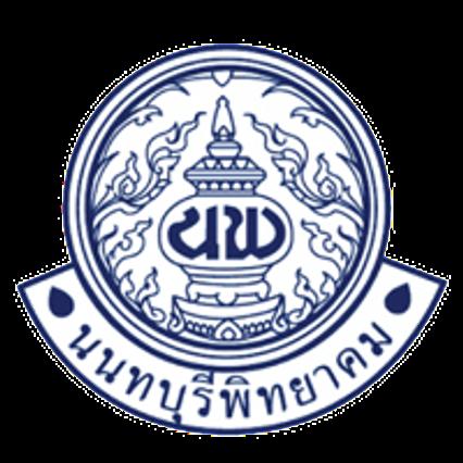 โรงเรียนนนทบุรีพิทยาคม