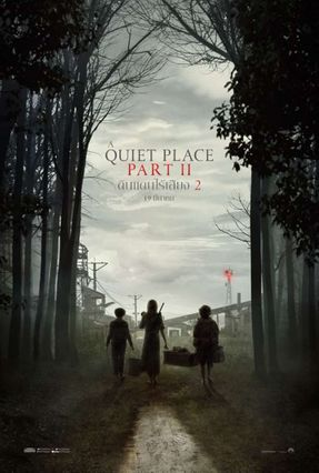 ตัวอย่างหนัง A Quiet Place Part 2 ดินแดนไร้เสียง 2