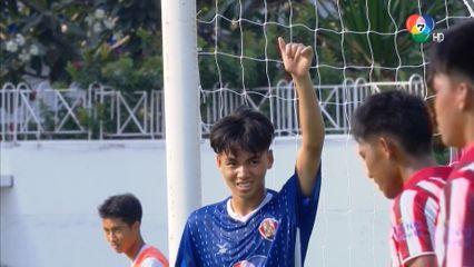 ไฮไลต์ฟุตบอลแชมป์กีฬา 7HD 2019 ก่อนดวลแข้งรอบชิงชนะเลิศ [เจาะสนาม Weekly]